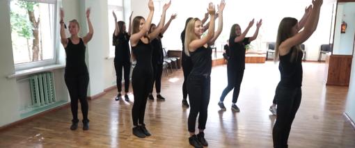 Šiauliai jau ruošiasi masiniam šokiui: išmokite žingsnelius (vaizdo medžiaga)