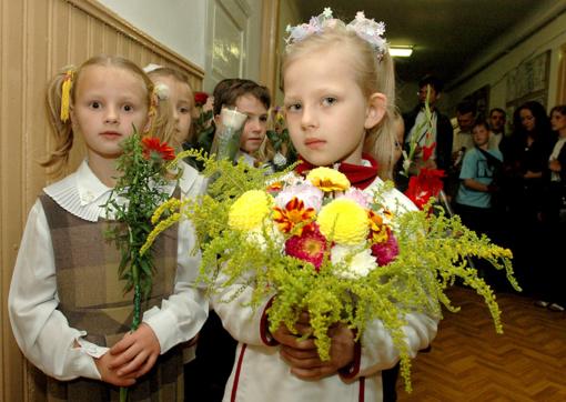 Rugsėjo 1-oji – Mokslo ir žinių diena