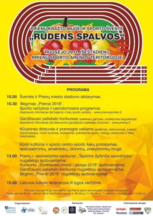 Prienų rajono savivaldybė kviečia dalyvauti Gardžiausio patiekalo konkurse