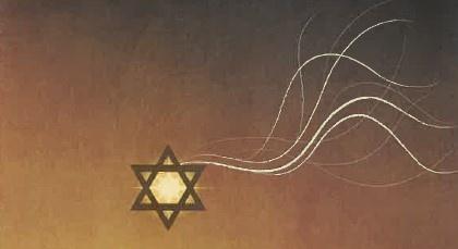 Rugsėjo 23-osios, Lietuvos žydų genocido dienos, renginiai