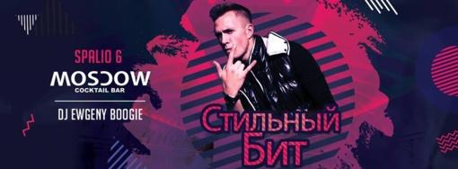 """Vienas geriausių rusiškos muzikos Lietuvos DJ koncertuos Vilniaus """"Moscow"""" klube"""