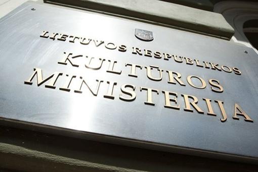 Muziejų direktoriams bus taikomi griežtesni kvalifikacijos reikalavimai