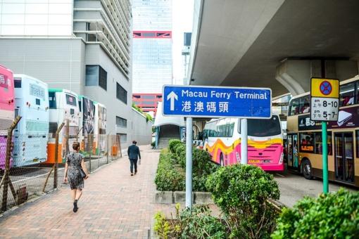 Kinijos Las Vegasas – Makao: kodėl tankiausiai apgyvendintoje pasaulio vietovėje vietiniai prabyla portugališkai?