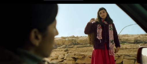 Šilalės bibliotekoje – antrasis Izraelio kino seansas (vaizdo įrašas)