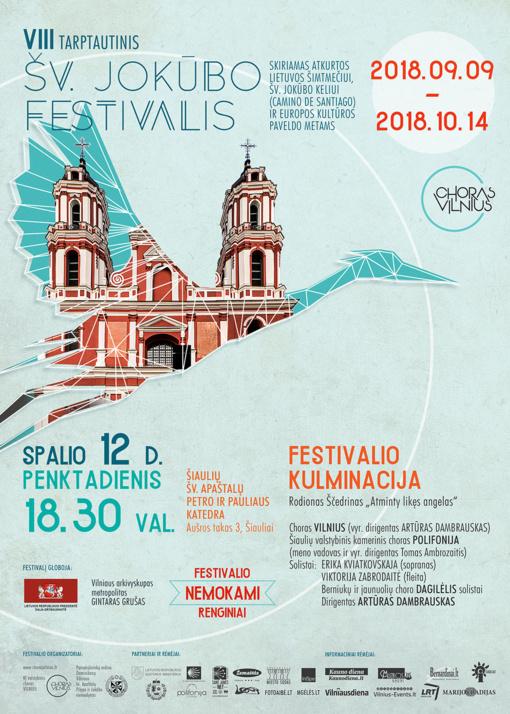 Šiauliuose pirmą kartą svečiuosis Tarptautinis Šv. Jokūbo festivalis