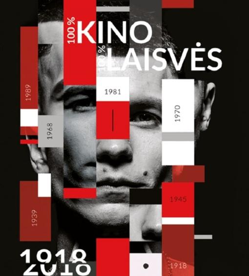 18-asis Lenkų kino festivalis – Mažeikiuose