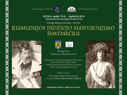 Palangos kurorto muziejuje – Rumunijos Didžiojo Susivienijimo šimtmečiui skirta paroda