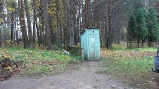 Netinkamas tualetas