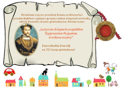 Savivaldybė kviečia vaikus kurti Pasvalio gimtadienio atvirukus