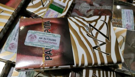Kovos su kontrabanda tendencijos:  MKT šiemet sulaikė 15 mln. eurų vertės nelegalių tabako gaminių