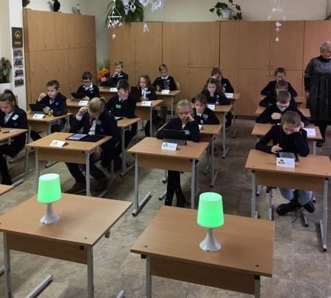 """Šiaulių Dainų progimnazijoje – konkursas ,,Eruditas-2018"""""""