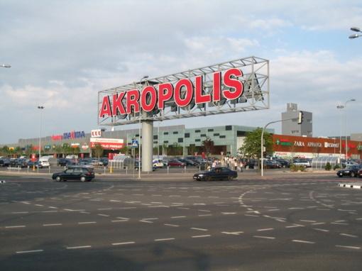 """Pirmąją Kalėdų dieną """"Akropoliai"""" nedirbs"""