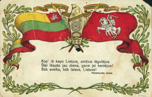 """Paroda iš muziejaus rinkinių: """"Valstybės simboliai – vėliava, herbas, himnas"""""""