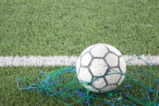 Prasideda naujas futbolo klubų vystymo fondo etapas