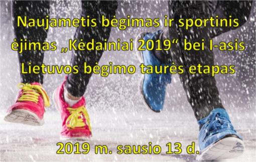 Artėja Naujamečio bėgimo, sportinio ėjimo, Lietuvos bėgimo taurės I etapo renginys