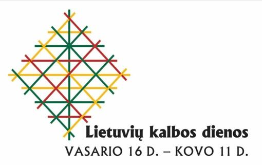 Kviečia siūlyti renginių, skirtų Lietuvių kalbos dienoms, idėjas