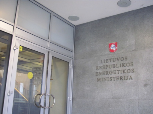 Ž. Vaičiūnas: EP pritarimas dėl Ignalinos AE uždarymo finansavimo - stipri politinė žinia