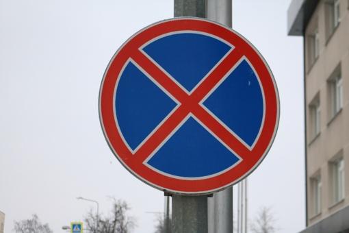 Viešosios tvarkos skyrius vykdė patikrinimus dėl gyvūnų laikymo bei Kelių eismo taisyklių pažeidimų