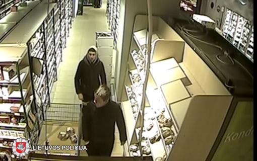 Policija prašo padėti atpažinti įtariamuosius