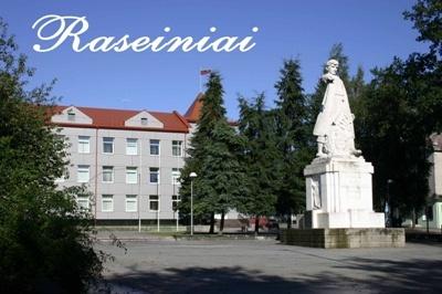 Dainą apie Raseinius siūloma paskelbti savivaldybės himnu
