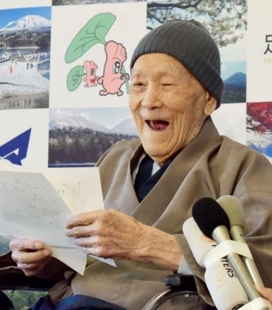 Japonijoje mirė seniausias pasaulyje vyras