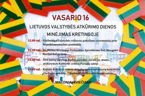 Lietuvos valstybės atkūrimo dienos minėjimo renginiai