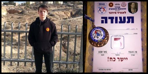 Radviliškietis imtynininkas jėgų ir žinių sėmėsi treniruočių stovykloje Izraelyje