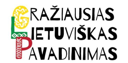 Naujiena: Kėdainiuose renkami gražiausi lietuviški įmonės, įstaigos pavadinimai