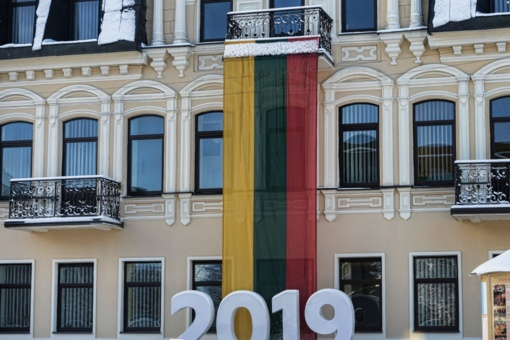 Jau aiški Panevėžio miesto savivaldybės tarybos narių sudėtis