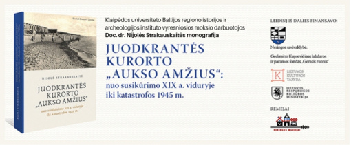 Doc. dr. Nijolės Strakauskaitės monografijos pristatymai