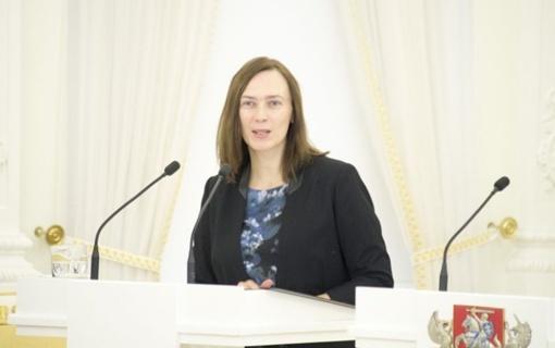 Konkursą vadovauti Valstybiniam Vilniaus Gaono žydų muziejui laimėjo Kamilė Rupeikaitė-Mariniuk