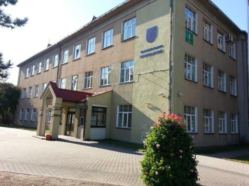 Informacija dėl pirmojo išrinktos naujos Vilkaviškio rajono savivaldybės tarybos posėdžio