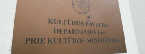 KPD ketina jungti kelis teritorinius padalinius ir kurti Kontrolės tarnybą