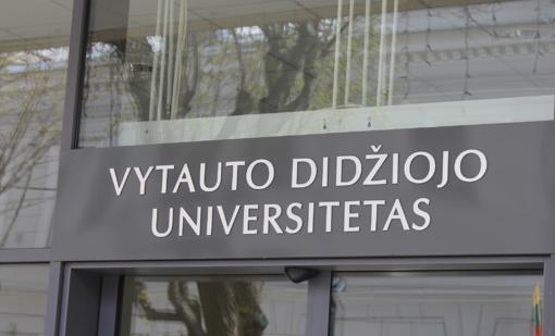Kaune - Vytauto Didžiojo universiteto atkūrimo 30-mečio šventė