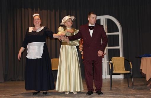 "Teatro ,,Titnagas"" premjera"