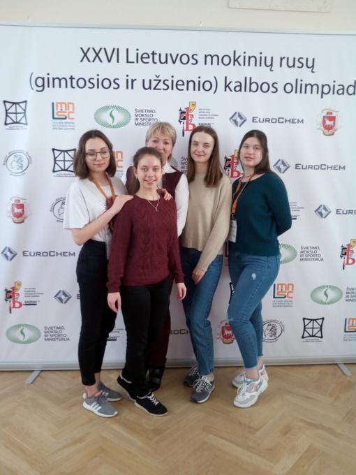 Rusų kalbos olimpiada