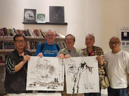 Anykščių menininkai tęsia viešnagę Kinijoje