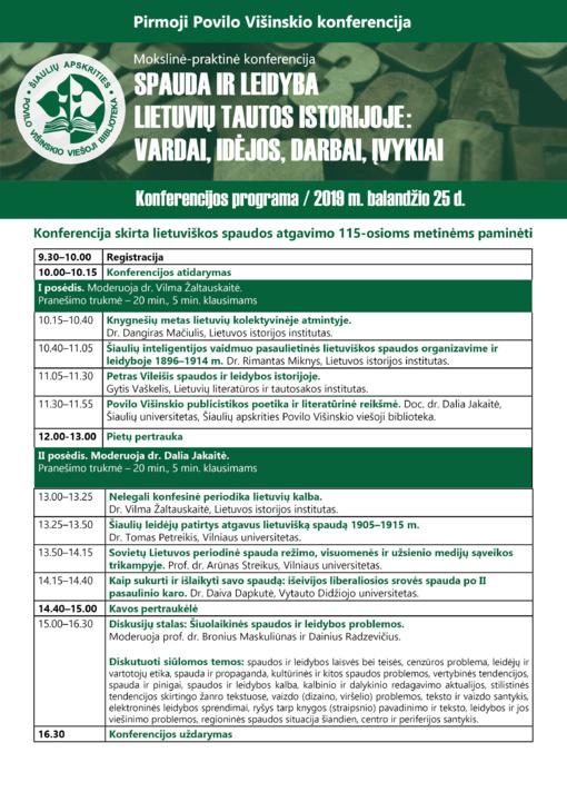 """Mokslinė-praktinė konferencija """"Spauda ir leidyba lietuvių tautos istorijoje: vardai, idėjos, darbai, įvykiai"""""""