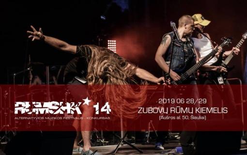 Alternatyvios muzikos festivalis - konkursas RUMSHK'14 skelbia naują datą!
