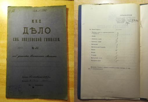 """VDU mokslininkų projektas """"Lietuvių Sibiriada"""" atskleidžia nepažintus istorijos puslapius"""