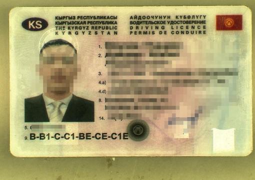 Pasieniečiai sulaikė kirgizą su netikru vairuotojo pažymėjimu