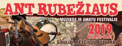 """Muzikos ir amatų festivalis """"Ant Rubežiaus"""" - jau greitai"""