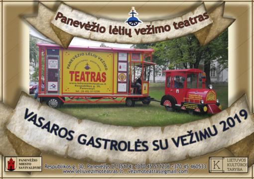 Panevėžio lėlių vežimo teatras jau ruošiasi 15 dienų truksiančioms gastrolėms su vežimu po Lietuvą