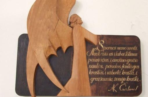 Senojoje Varėnoje bus įamžinta M. K. Čiurlionio gimimo vieta ir pristatytas gimimo dokumentas