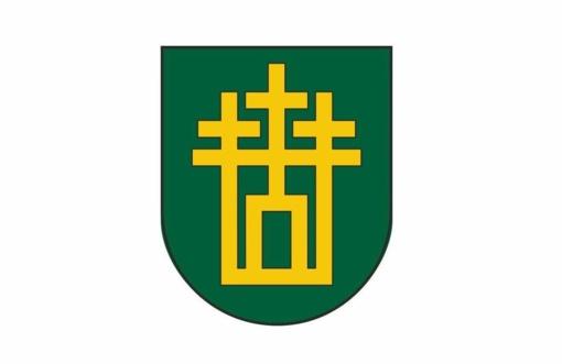 Lietuvos heraldikos komisija tvirtindama Šimkaičių herbą padarė ypatingą išimtį