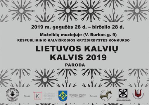 """Paroda """"Lietuvos kalvių kalvis 2019"""""""