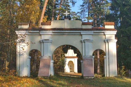 Vilniaus Verkių Kalvarijoms sukanka 350 metų