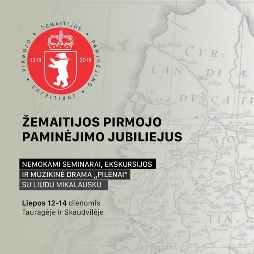 """Pirmą kartą istorinėje Ivangėnų piliavietėje – muzikinė drama ,,Legenda apie Pilėnus"""""""