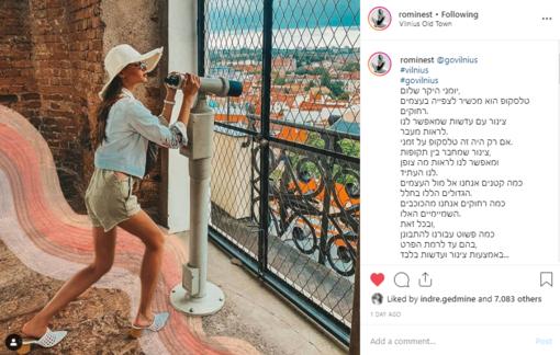 """Vilnius sužibo socialiniuose tinkluose su užsienio """"Instagram"""" žvaigždžių pagalba"""