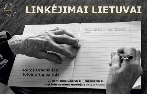 """Fotografijų paroda """"Linkėjimai Lietuvai"""""""